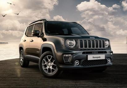 photo JEEP RENEGADE LIMITED 1.6 MULTIJET 120 CV Neuf stock et arrivages